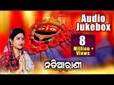 NadiaaRani Odia Tarini Bhajans Full Audio Songs Juke Box || Namita Agrawal || Sarthak Music