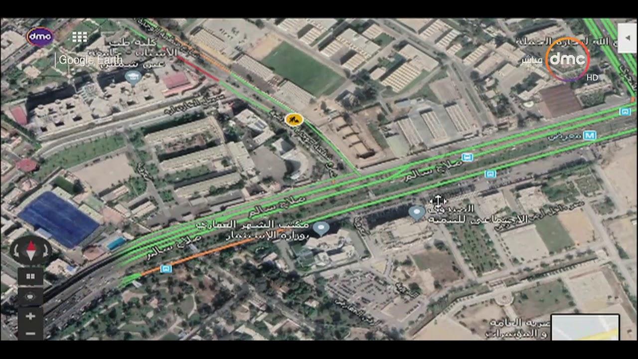 dmc:8 الصبح - رصد الحالة المرورية بشوارع العاصمة من خلال