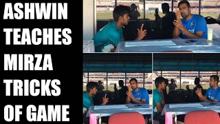 Ravichandran Ashwin teach bowling tips to Mehedi Hasan Mirza | Oneindia News