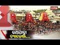 Rath Yatra challenge    News Pulse