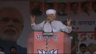 Shri Narendra Modi addresses rally in Pandharpur(Solapur), Maharashtra: 12.10.2014
