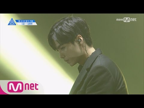 PRODUCE 101 season2 [단독/직캠] 일대일아이컨택ㅣ김종현 - MINO ♬겁 @랩_포지션 평가 170517 EP.7