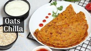 ओट्स के चिल्ले | Oats Chilla Recipe | Weight Loss Breakfast | Healthy Recipes |Oats Recipes in Hindi