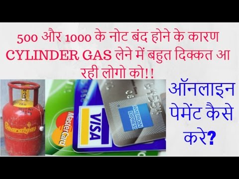 Cashless Transaction- Bharat Gas Cylinder Online Payment And Online Booking