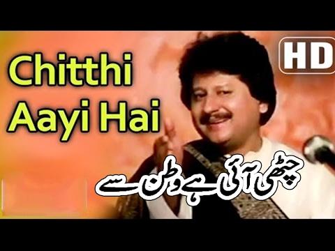Pankaj udhas chitthi aayi hai watan se chitthi aayi hai youtube.