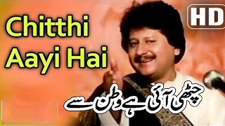 Chitthi Aayi Hai HD   Pankaj Udhas Superhit Old Hindi Karaoke Ghazal Song