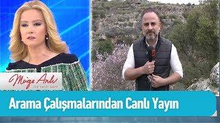 Antalya Kepez'deki arama çalışmalarından canlı yayın - Müge Anlı ile Tatlı Sert 25 Şubat 2019