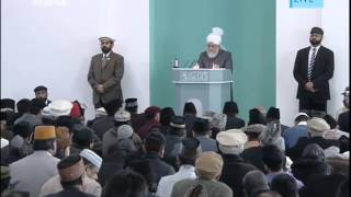 English Translation: Eid-ul-Adha Sermon 27th October 2012 delivered by World Muslim Leader