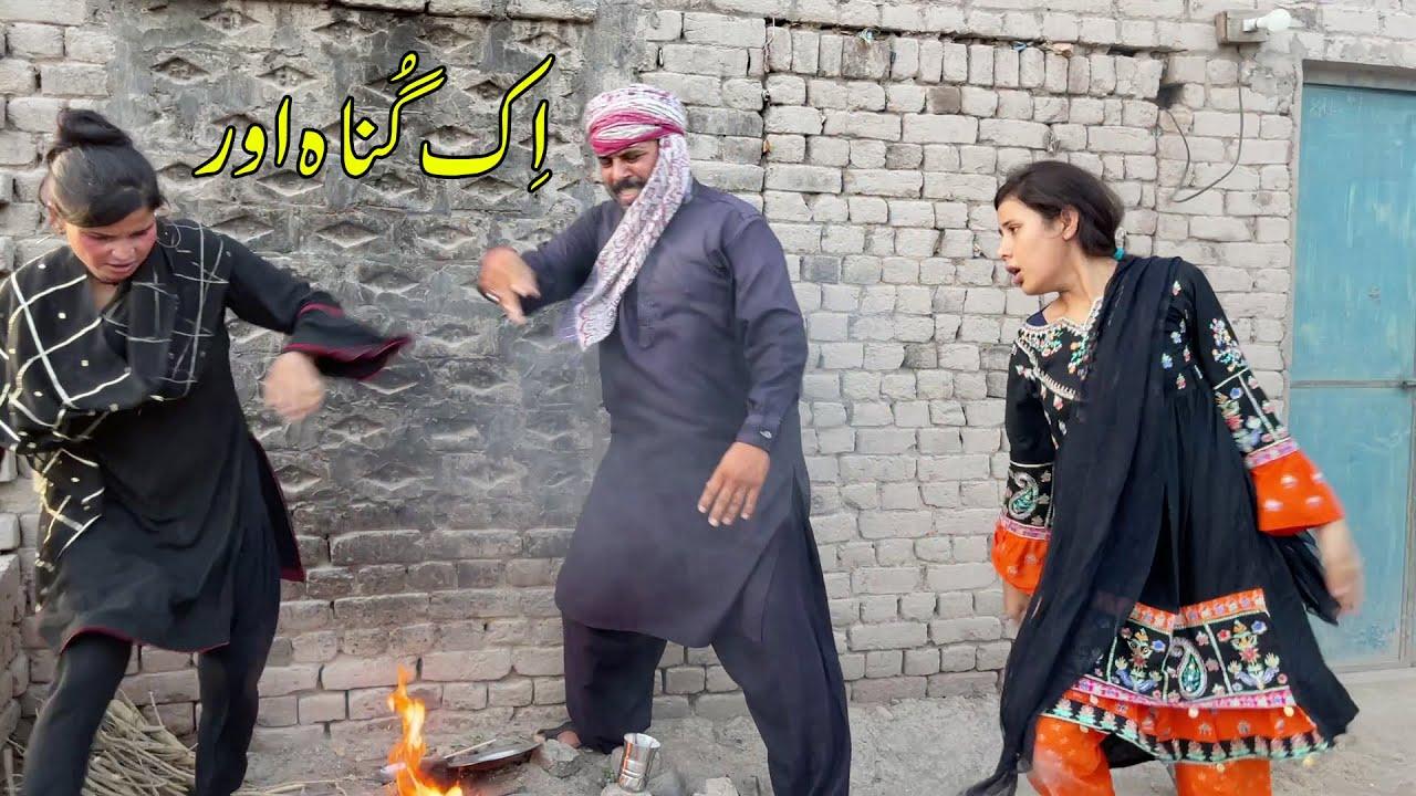 Ek Gunah Aur Episode 2 Heart Touching Story That Will Make You Cry   Emotional Story   Adil Bata