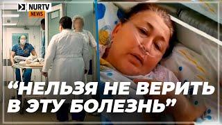 """""""Нельзя не верить в эту болезнь"""": заразившаяся коронавирусом казахстанка"""
