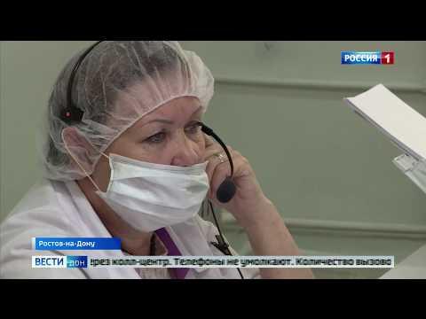 Детские поликлиники Ростова стали посещать в разы меньше – сказывается самоизоляция