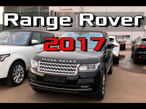 Land Rover Range Rover 2016 2017 фото, цена