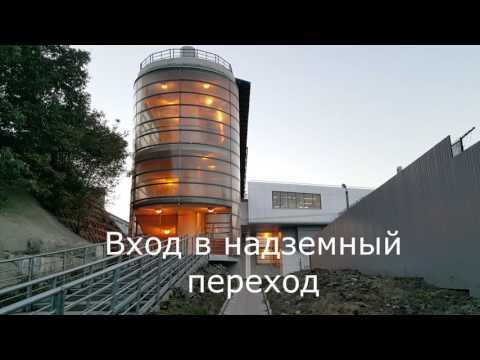 МЦК Угрешская - выход к НОТ на ул. Угрешскую за 5 минут