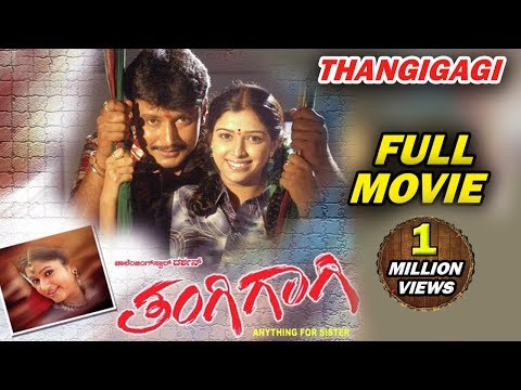 Thangigagi || Kannada Full HD Movie || 2006 || Darshan, Poonam Bajwa, Shwetha || Full HD