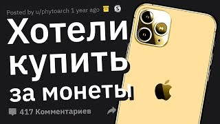Пранкеры ПОЛУЧАЮТ По Заслугам. ЭПИЧНЫЕ Истории Мести #6