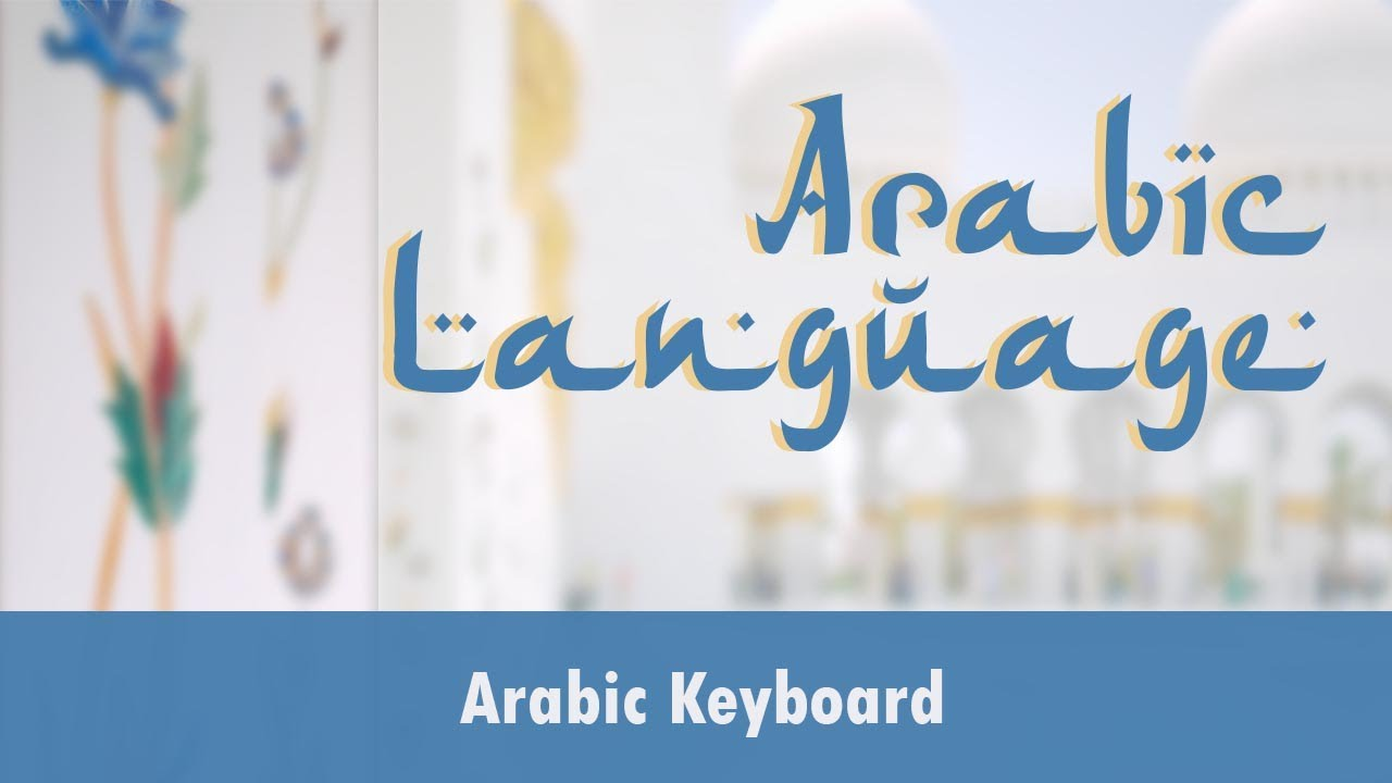 Arabic Language| Arabic Keyboard|How to Work on Arabic Keyboard|Arabic  Alphabets on English Keyboard