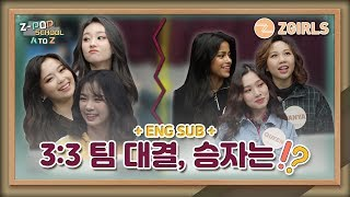 Download Z-POP SCHOOL : A to Z - Ep. 1 We Want to Meet DIA! Mp3