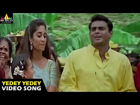 Sakhi Songs | Yedey Yedeydey Video Song | Madhavan, Shalini | Sri Balaji Video