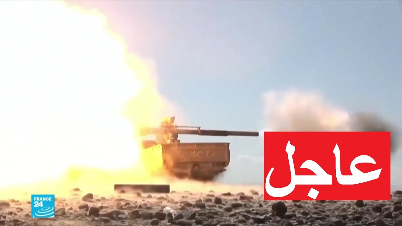 عاجل - اليمن: التحالف بقيادة السعودية يعلن عن تدمير طائرتين مسيرتين أطلقهما الحوثيون  - نشر قبل 29 دقيقة