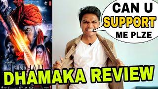 Tanhaji public review by Suraj Kumar | Another Baahubali |