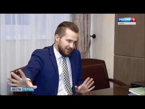 «ВЕСТИ-Пермь» - вечерний выпуск 19.11.2019
