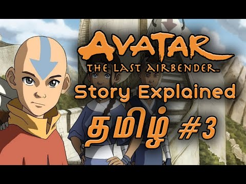 AVATAR: THE LAST OF THE AIRBENDERS Teaser Trailer - Fan Film from YouTube · Duration:  43 seconds