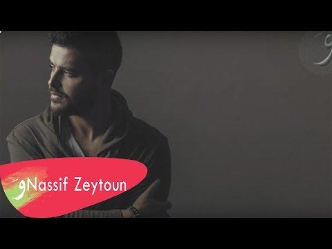 Nassif Zeytoun - Khalas Stehi [Official Lyric Video] (2016) / ناصيف زيتون - خلص استحي