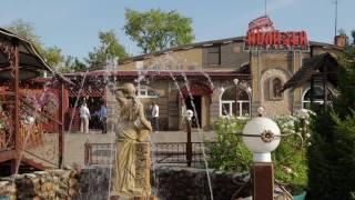 Кафе Колизей  Нижнем Новгороде