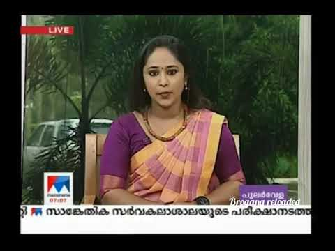 Manorama news about ktu yearout !