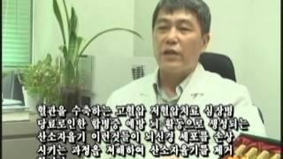 천마효소셀탑 - 정남현교수님
