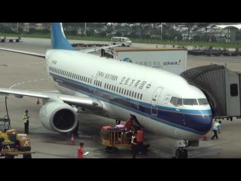 China Airport Baggage Loading