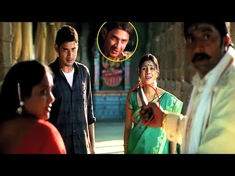 Mahesh Babu & Kirti Reddy Super Hit Movie Interesting Scene | Mahesh Babu | CInema Chupistha