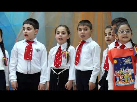 Khachatur Abovyani Tiv 84 Dproc 2018
