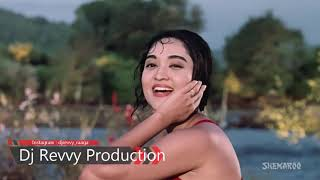 Bol Radha -  Sangam || Remix By Dj Revvy