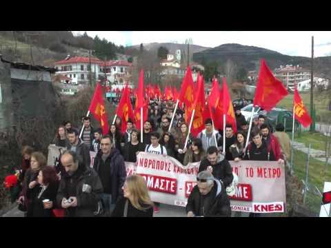 Ολόκληρη η πορεία προς το μνημείο του ΔΣΕ στη Φλώρινα στις 14 Φλεβάρη 2016