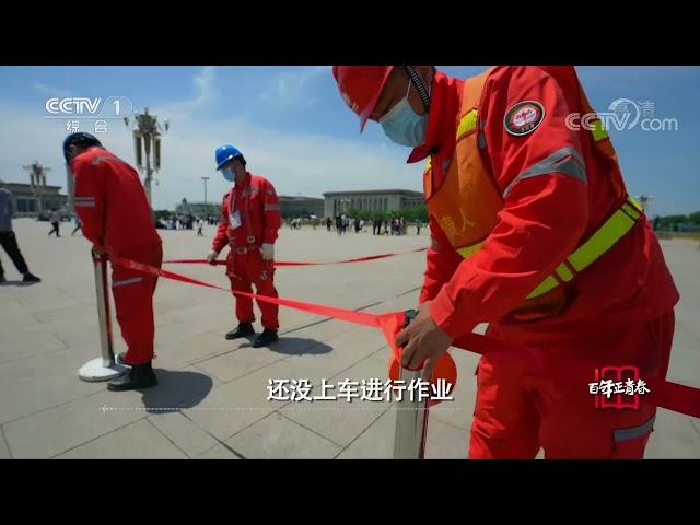 《瞬间中国》 20210614 韩国强| CCTV