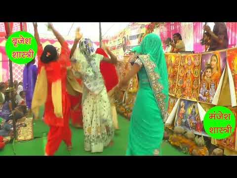 नथुनी मे जडाते! हिट गीत सुपर हिट डांस #manjesh Shastri # देखिए तो सही 9719648125