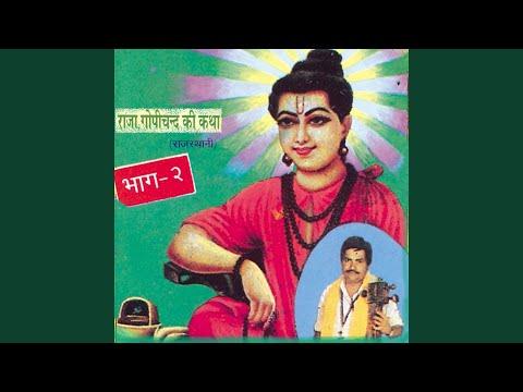 Raja Gopichand Ki Katha