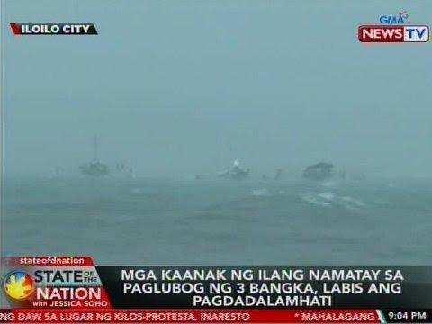 SONA: Bilang ng patay sa paglubog ng 3 bangka sa Iloilo Strait, umakyat na sa 28; 6 pa ang nawawala