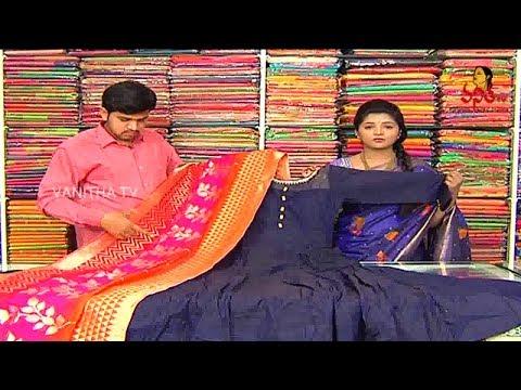 #NewYear Special Collection || Tissue & Banarasi Fabrics || Hello Ladies || Vanitha TV
