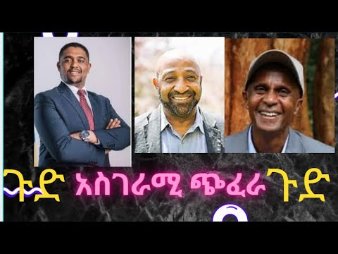 Tik Tok Ethiopian funny video compilation vines and pranks