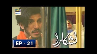 Lashkara Episode 21 - 16th September 2018 - ARY Digital Drama