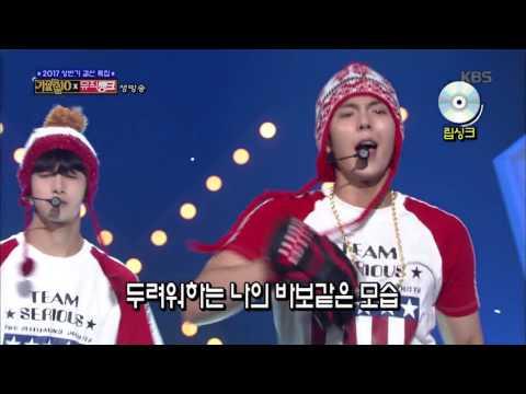 뮤직뱅크 Music Bank - 말하자면(원곡: 듀스) - 몬스타엑스.20170630