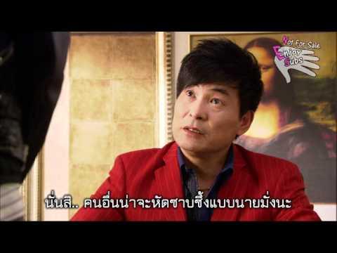 Fashion King  Thaisub