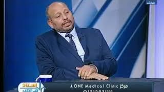 استاذ فى الطب | مع شيرين سيف النصر ود. هشام ابراهيم حول الموجات الصوتية على القلب  11-2-2018