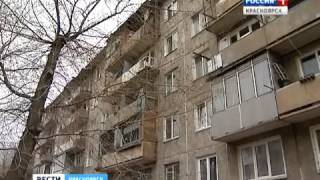 В Красноярске из окон многоэтажек выпали двое детей