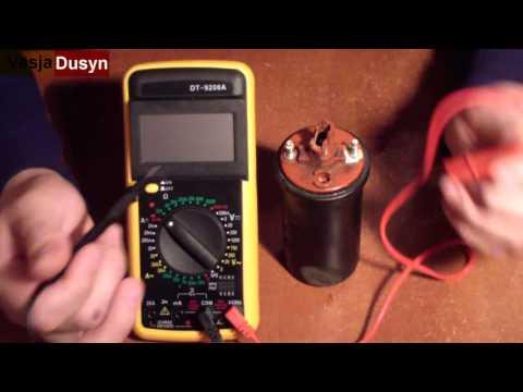 Как проверить катушку зажигания ауди 80 2015