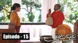 Muthu Kuda | Episode 15 24th February 2017