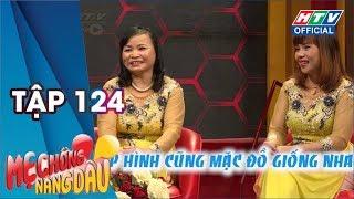 image MẸ CHỒNG NÀNG DÂU | Mẹ chồng Hà Nội gặp con dâu Quảng Ngãi | MCND #124 FULL | 10/8/2019