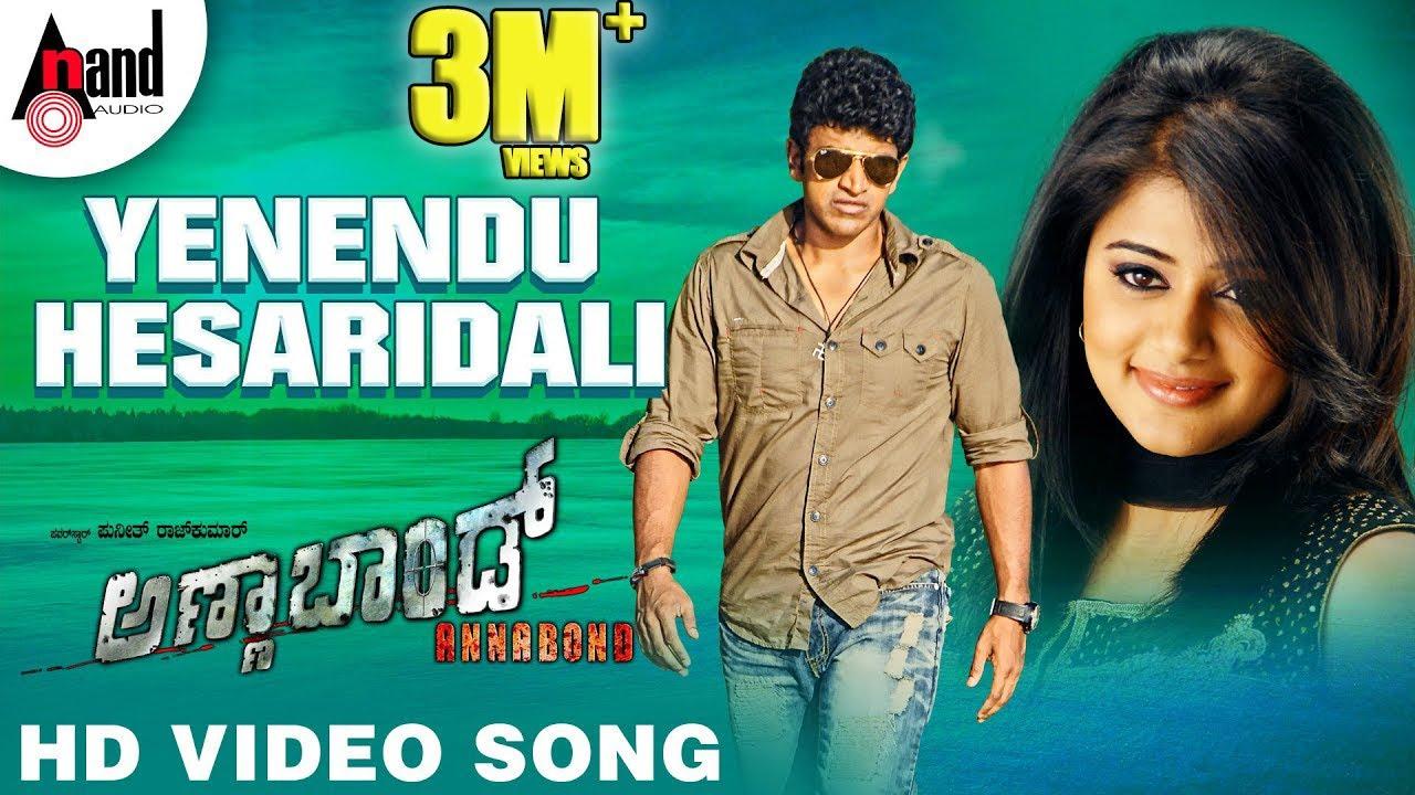 Yenendu hesaridali (full song) sonu nigam download or listen.